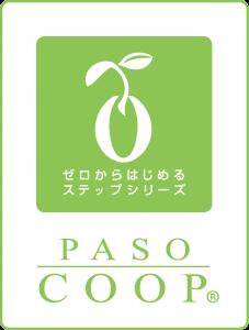 pasocoopロゴ